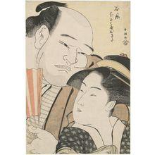 Katsukawa Shuncho