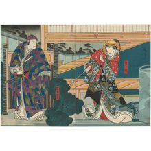 Utagawa Hirosada: Actors Nakayama Nanshi II as Umegae (R) and Jitsukawa Enzaburô I as Kajiwara Genta (L) - Museum of Fine Arts