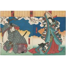 歌川広貞: Actors Nakayama Nanshi II as Ono no Komachi (R) and Nakamura Utaemon IV as Narihira (L), in The Fashionable Six Poetic Immortals (Fûryû Rokkasen) - ボストン美術館