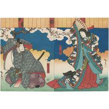 歌川広貞: Actors Nakayama Nanshi II as Ono no Komachi (R) and Nakamura Utaemon IV as Narihira (L), in The Fashionable Six Poetic Immortals (Fûryû Rokkasen) - ボストン美術館