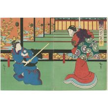 Utagawa Hirosada: Actors - Museum of Fine Arts