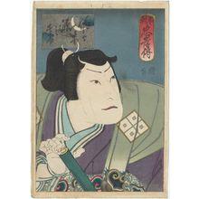 Gochôtei Sadamasu I: Actor, from the series Honchô chûkôden - Museum of Fine Arts