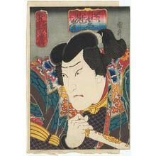 Gochôtei Sadamasu I: Actor - Museum of Fine Arts