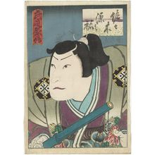 Gochôtei Sadamasu I: Actor, from the series (Budô den) - Museum of Fine Arts