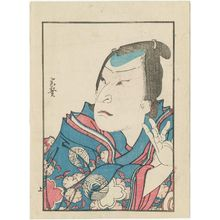 Hasegawa Munehiro: Actor - ボストン美術館