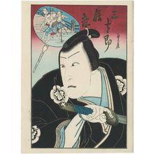 Hasegawa Sadanobu I: Actor as Sanshichirô Nobutaka - Museum of Fine Arts