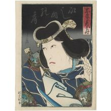 Hasegawa Sadanobu I: Actor Ichikawa Ebizô V as Ishida no Tsubone, from the series Tales of Loyalty and Valor (Chûkô giyû den) - Museum of Fine Arts