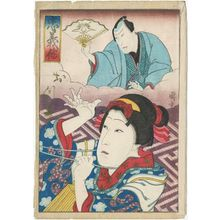 Ryûsai Shigeharu: Chûgiden - ボストン美術館
