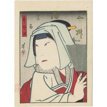 Utagawa Yoshitaki: Actor - Museum of Fine Arts