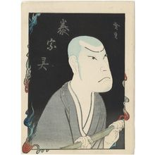 Utagawa Hirosada: Actor as a ghost - Museum of Fine Arts