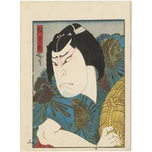 Utagawa Hirosada: Actor - Museum of Fine Arts