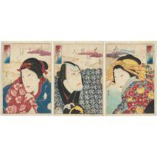 Utagawa Hirosada: Actors - Museum of Fine Arts