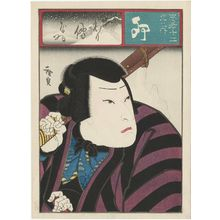 Utagawa Hirosada: Rabbit (U): Actor Kataoka Gadô II as Owari Dennai, from the series Loyalty and Fidelity for the Twelve Signs of the Zodiac (Chûkô jûnishi no uchi) - Museum of Fine Arts