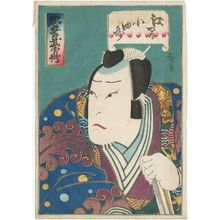 Utagawa Hirosada: Actor, from the series Tales of Loyalty and Heroism (Chûkô buyû den) - Museum of Fine Arts