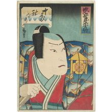 歌川広貞: Actor as (Soga) Juro Sukenari, from the series Tales of Loyalty and Heroism (Chûkô buyû den) - ボストン美術館