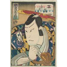 Utagawa Hirosada