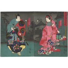 Gochôtei Sadahiro: Actors Ichikawa ? as the Ghost of Oiwa and ? as Tamiya Iemon in Tôkaidô Yotsuya Kaidan - Museum of Fine Arts
