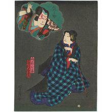 Gochôtei Sadahiro: Actors - ボストン美術館