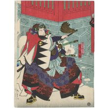 Kinoshita Hironobu I: Actor Arashi Hinasuke as Ôboshi Yuranosuke - Museum of Fine Arts