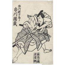 Urakusai Nagahide: Actor Ichikawa Danzô as Satake Shinjûrô - Museum of Fine Arts