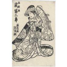 Urakusai Nagahide: Actor Arashi Tomisaburô as Kôbai-hime - Museum of Fine Arts
