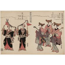 磯田湖龍齋: From the Tamaya Yahachi, Kon and Kikuji on the shamisen and Isono on the kokyû (R); from the Ômon Fujiya, Nui and Chiyo (L); from the series Assorted Skits by the Geisha of the Pleasure Houses at the Niwaka Festival (Seirô geiko niwaka kyôgen zukushi) - ボストン美術館