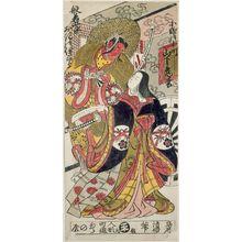 Torii Kiyomasu II: Actors Yamashita Kamematsu as Ono no Komachi and Ogino Isaburô as Hannya Gorô - Museum of Fine Arts
