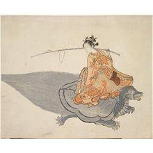 鈴木春信: Young Woman Riding a Turtle (Parody of the Story of Urashima Tarô), second state - ボストン美術館