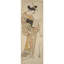 Ishikawa Toyonobu: Actor Segawa Kikunojô as a Courtesan - Museum of Fine Arts