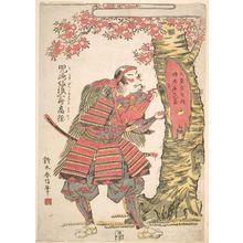 Suzuki Harunobu: Kojima Bingo no Saburô Takanori - Museum of Fine Arts