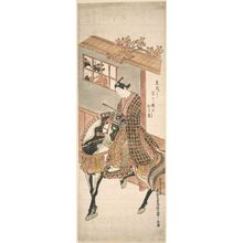 奥村政信: Young Samurai on Horseback - ボストン美術館