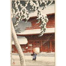 Kawase Hasui: Zôjô-ji Temple in Shiba (Shiba Zôjô-ji), from the series Twenty Views of Tokyo (Tôkyô nijûkei) - Museum of Fine Arts