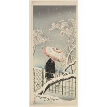 Takahashi Hiroaki: Plum Blossoms in Snow (Setchû ume) - Museum of Fine Arts