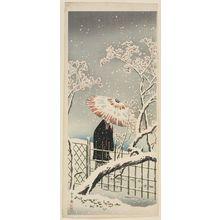 Takahashi Hiroaki: Plum Blossoms in Snow (Setchû ume) - Museum of Fine Arts