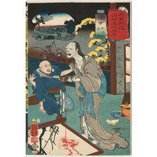 Utagawa Kuniyoshi: Oiwake: Oiwa and Takuetsu, from the series Sixty-nine Stations of the Kisokaidô Road (Kisokaidô rokujûkyû tsugi no uchi) - Museum of Fine Arts