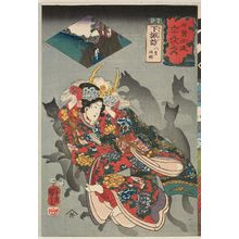 Utagawa Kuniyoshi: Shimosuwa: Yaegaki-hime, from the series Sixty-nine Stations of the Kisokaidô Road (Kisokaidô rokujûkyû tsugi no uchi) - Museum of Fine Arts