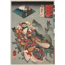 歌川国芳: Shimosuwa: Yaegaki-hime, from the series Sixty-nine Stations of the Kisokaidô Road (Kisokaidô rokujûkyû tsugi no uchi) - ボストン美術館