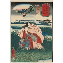 Utagawa Kuniyoshi: Suhara: Narihira and Lady Nijô, from the series Sixty-nine Stations of the Kisokaidô Road (Kisokaidô rokujûkyû tsugi no uchi) - Museum of Fine Arts