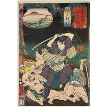 Utagawa Kuniyoshi: Midono: Midono Kotarô, from the series Sixty-nine Stations of the Kisokaidô Road (Kisokaidô rokujûkyû tsugi no uchi) - Museum of Fine Arts