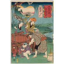 Utagawa Kuniyoshi: Tarui: Sarunosuke, from the series Sixty-nine Stations of the Kisokaidô Road (Kisokaidô rokujûkyû tsugi no uchi) - Museum of Fine Arts