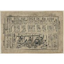 菱川師宣: Yoshiwara Hyoban - ボストン美術館