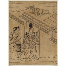 Hishikawa Moronobu: Courtier and attendant - Museum of Fine Arts