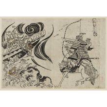 Hishikawa Moronobu: Tamuramaru - Museum of Fine Arts