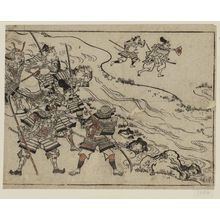 Hishikawa Moronobu: A mounted warrior and five foot-soldiers; two more across the river rush to battle. - Museum of Fine Arts
