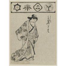 吉田半兵衛: Korean Chrysanthemum Pattern (Koraigiku), from the book Illustrated Encyclopedia for Women (Joyo kinmo zui) - ボストン美術館