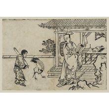 菱川師宣: Rin Nasei and his crane - ボストン美術館