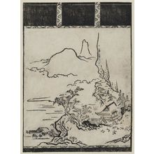 Hishikawa Moronobu: Book Illustration - Landscape. - Museum of Fine Arts