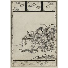 Hishikawa Moronobu: Chinese beauty, in garden by table, (design in a printed kakemono mount) - Museum of Fine Arts