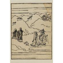 菱川師宣: Tora and her mother-in-law taking leave of the two nuns - ボストン美術館