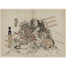 奥村政信: Watanabe no Tsuna and Uji no Hashihime - ボストン美術館